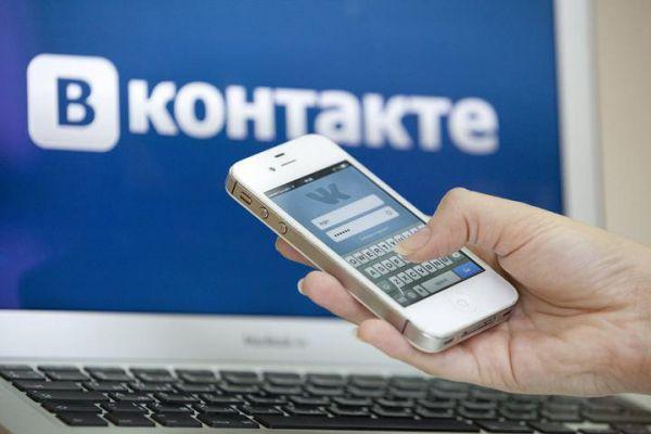 """""""ВКонтакте"""" запускает сервис с самоуничтожающимися публикациями"""