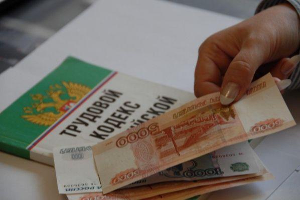 Работникам алтайского учреждения выплачен долг по заработной плате в4,2 млн руб.