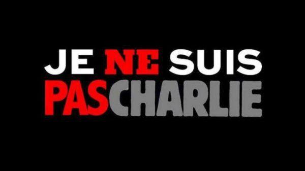 МЫ-НЕ ШАРЛИ !