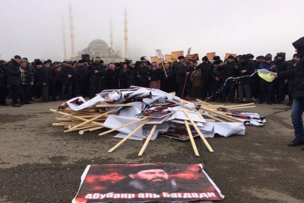 Митинг против ИГ