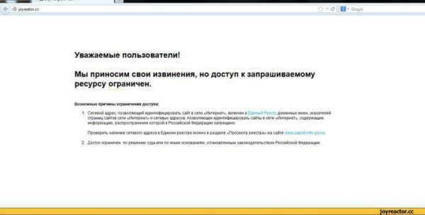 В Чечне интернет-провайдеров обязали ограничить доступ к ресурсам, оскорбляющим чувства верующих