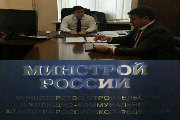 Муслим Зайпуллаев обсудил с Замминистра строительства и ЖКХ РФ вопросы развития жилищного строительства в ЧР