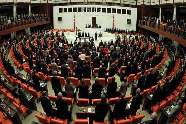 Турецкие парламентарии подрались из-за Конституции