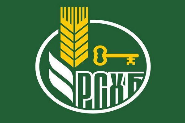 Чеченский филиал Россельхозбанка примет участие в XXVIII съезде АККОР