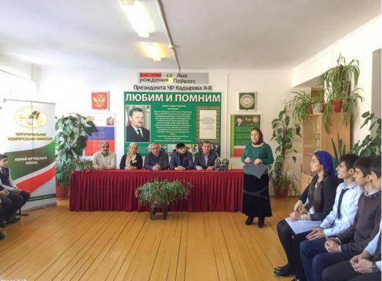ТИК Ножай-Юртовского района встретилась с будущими избирателями