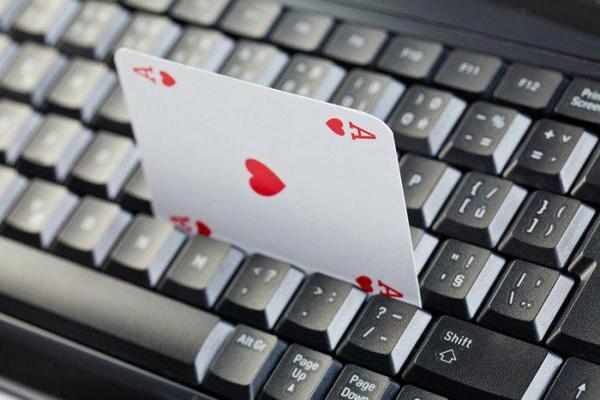 Чиновник проиграл зарплаты сотрудников в казино