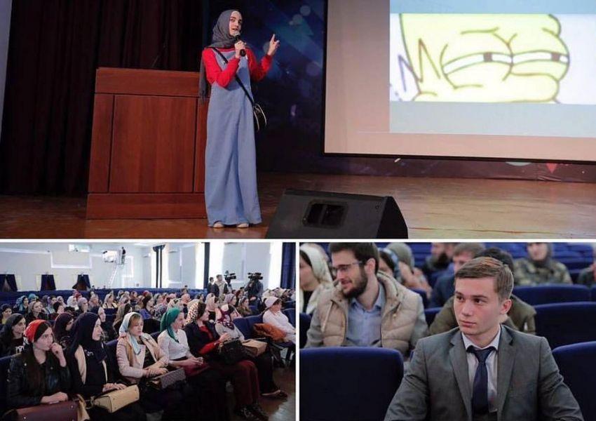 В ЧГУ прошла Конференция уникальных идей