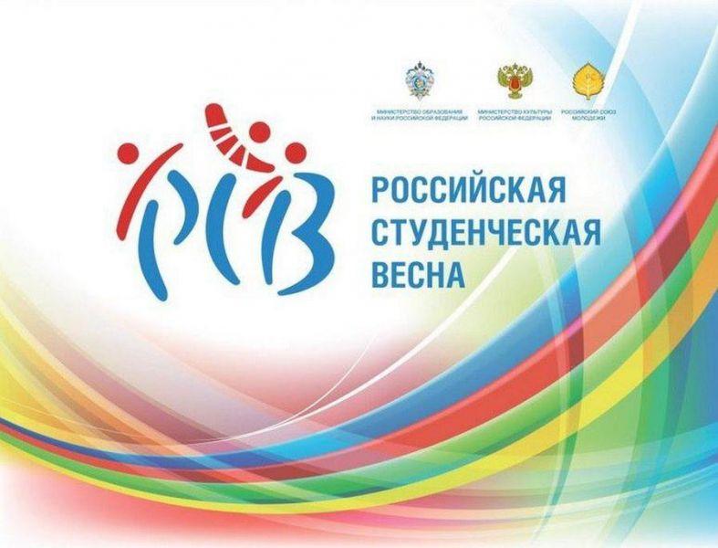 В Грозном обсудили реализацию Программы «Российская студенческая весна» в Чеченской Республике