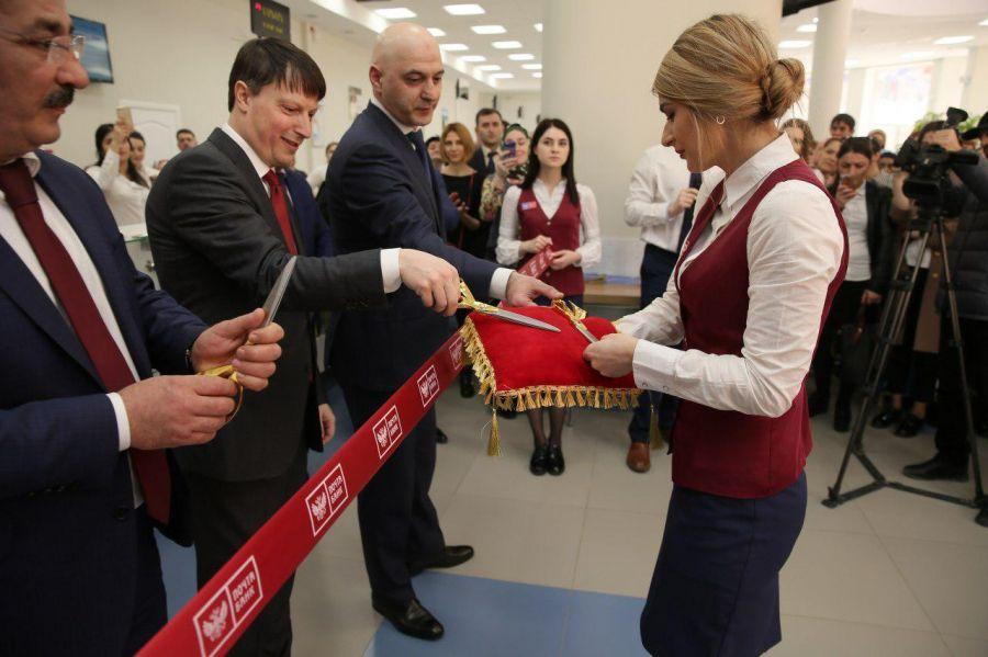 «Почта Банк» открыл 1-ый клиентский центр вМахачкале