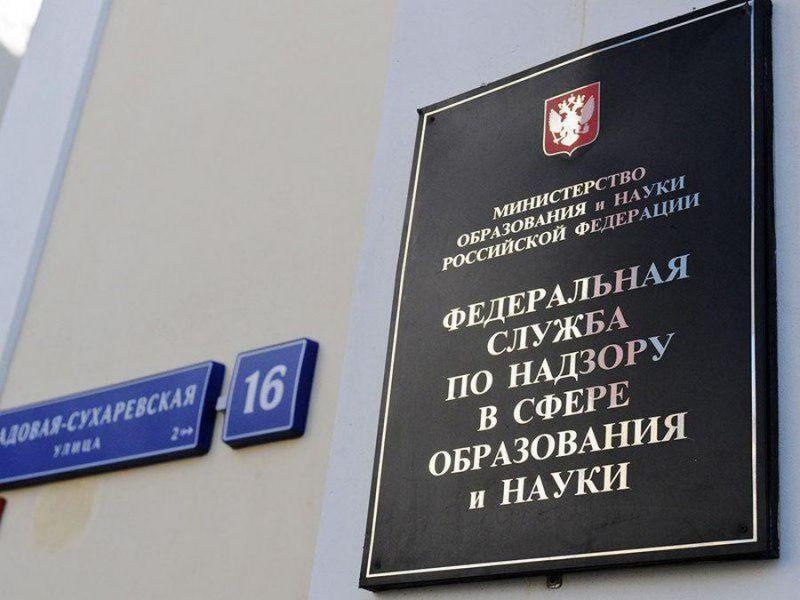 Рособрнадзор запретил прием вМосковскую ветакадемию