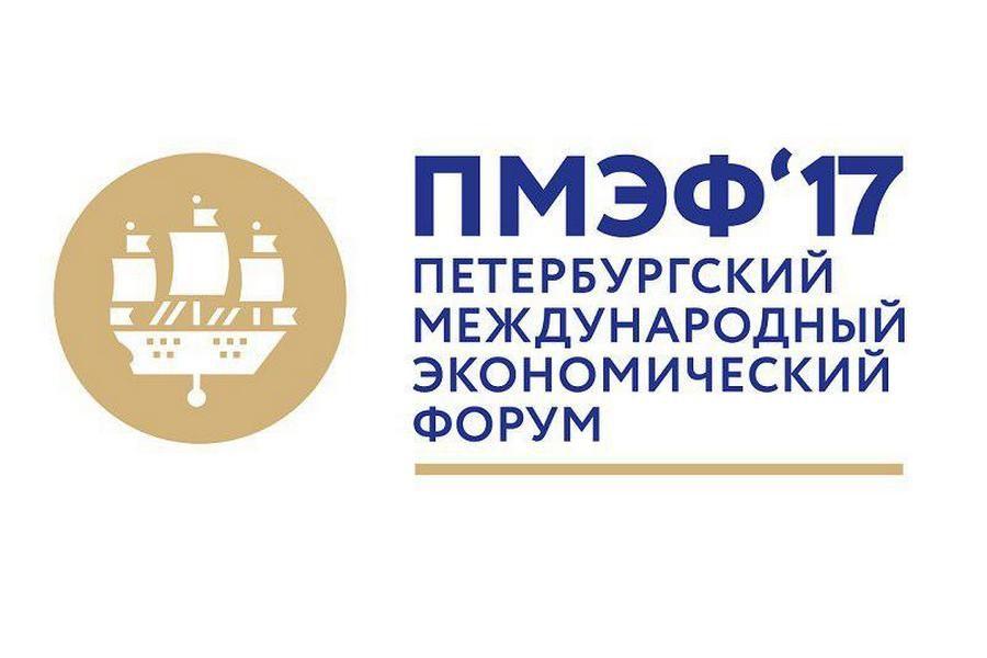 Новые резиденты появятся на курортах «Архыз» и «Ведучи