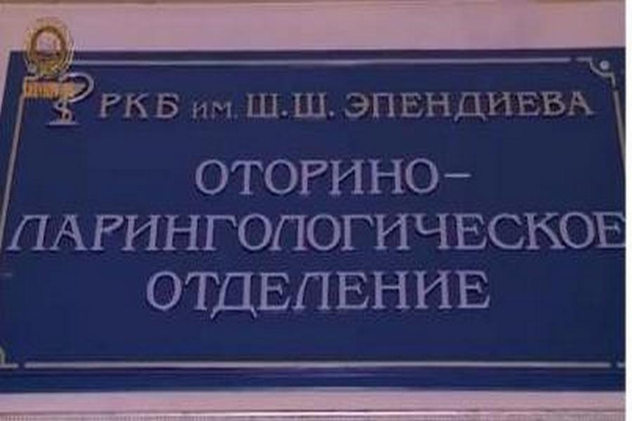 Рамзан Кадыров анонсировал открытие обновленного травматологического отделения в Грозном