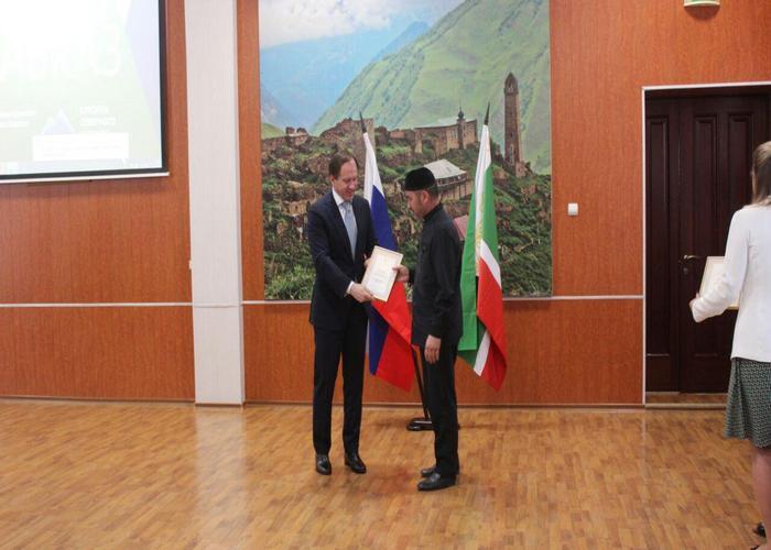 4-ая бизнес-сессия «Инвестируй вКавказ» начала работу вНальчике