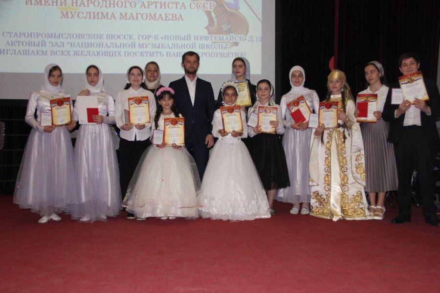 Национальная музыкальная школа им. М. Магомаева победила в конкурсе «50 лучших детских школ искусств»