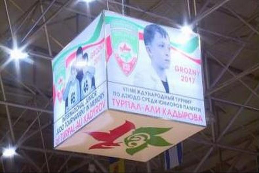 В Грозном стартовал VII Международный юниорский турнир по дзюдо памяти Турпал-Али Кадырова