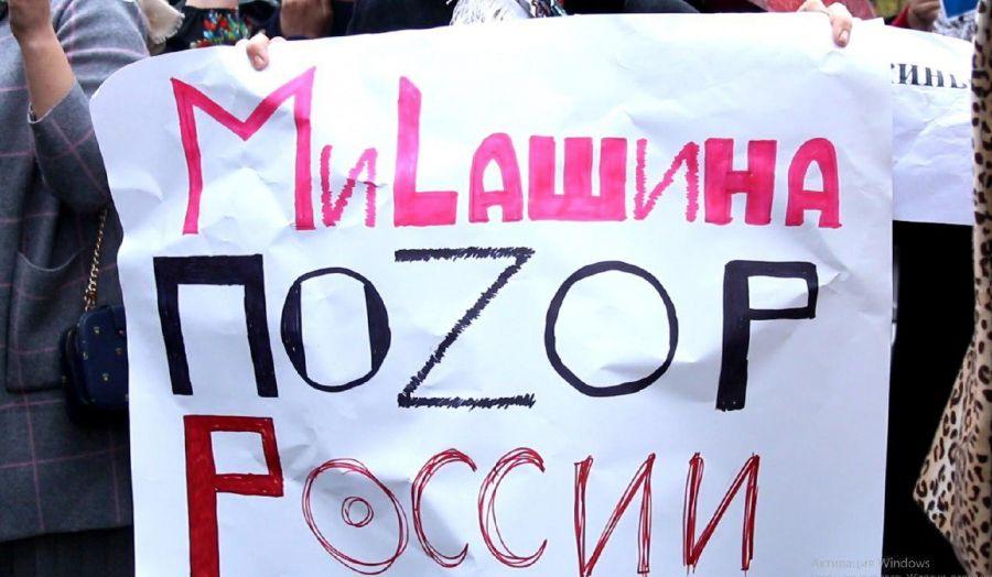 В Грозном прошел пикет жителей Чечни против Милашиной, Ганнушкиной и Каляпина  (видео)