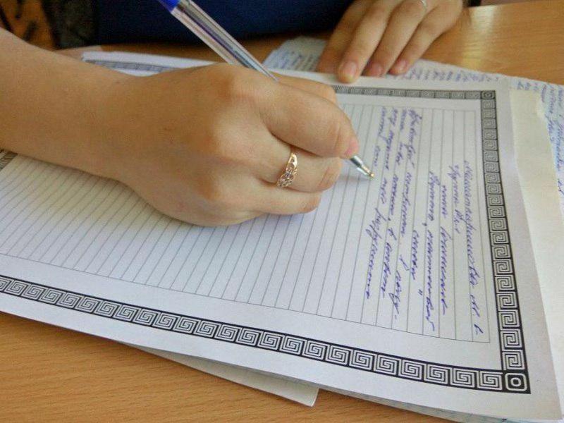 Определены победители федерального этапа конкурса «Лучший урок письма»