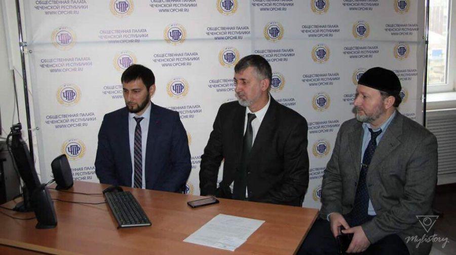 Делегация ЦИК возлагает «большие надежды на Общественную палату Саратовской области» в вопросе контроля за выборами