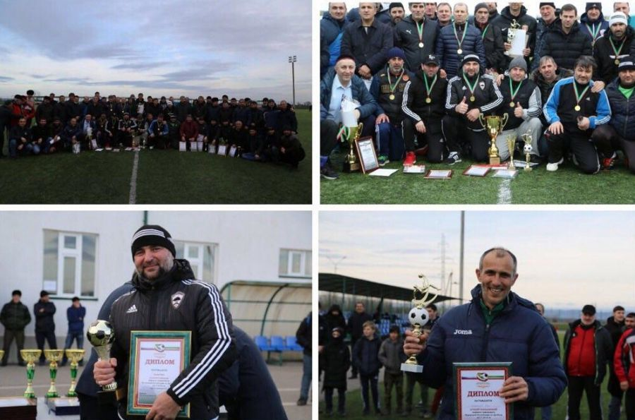 В Ачхой-Мартане завершился зимний чемпионат республики по футболу среди ветеранов