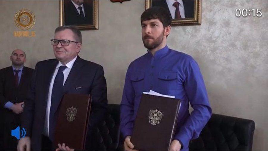 Правительство ЧР будет сотрудничать с Российским фондом фундаментальных исследований