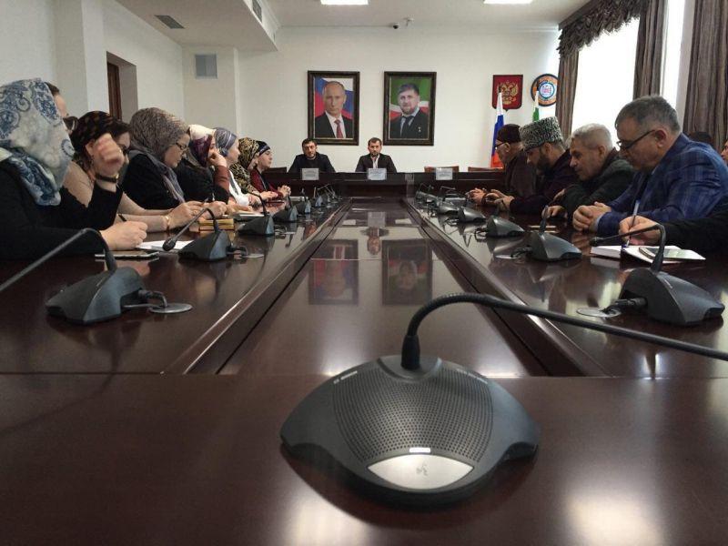 В Минкультуры ЧР обсудили подготовку к проведению предстоящих выборов Президента РФ