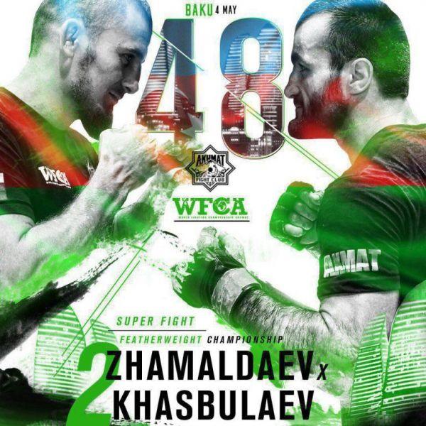В  Баку пройдет бой-реванш Салмана Жамалдаева и Магомедрасула Хасбулаева