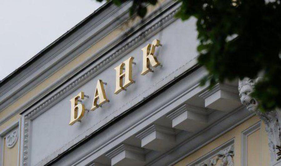 ЦБоставил без лицензии тульский «Телекоммерц Банк»