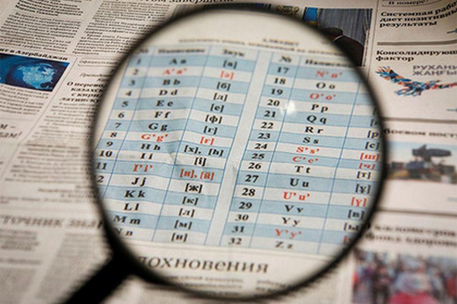 ВКазахстане ученых шокировал переход страны налатиницу
