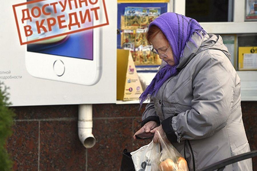 В 2017г банки выдали россиянам вкредит 5,68 млрд руб.