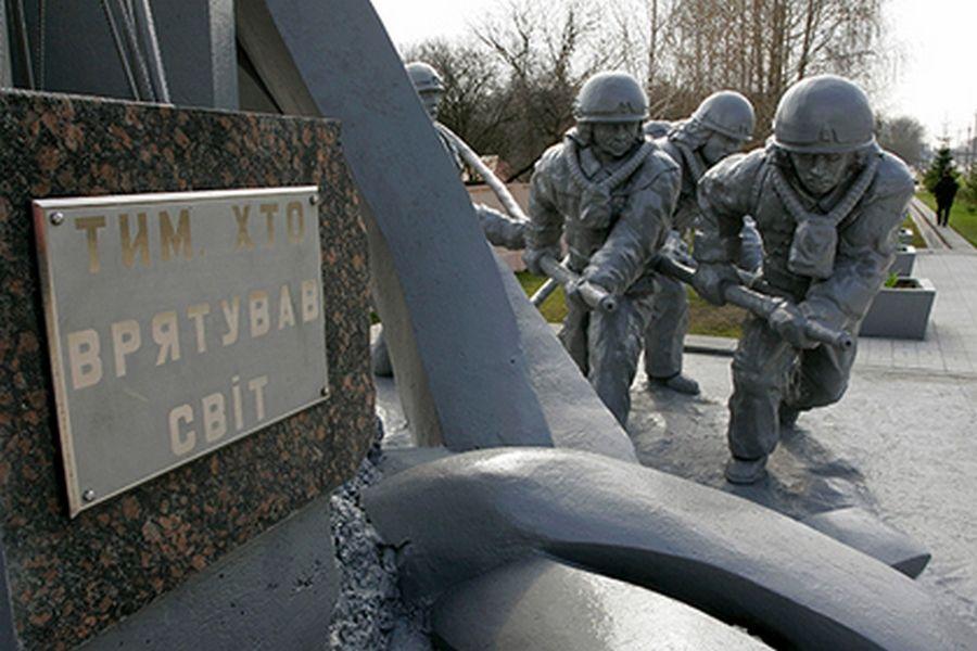В Чернобыле построят солнечную электростанцию