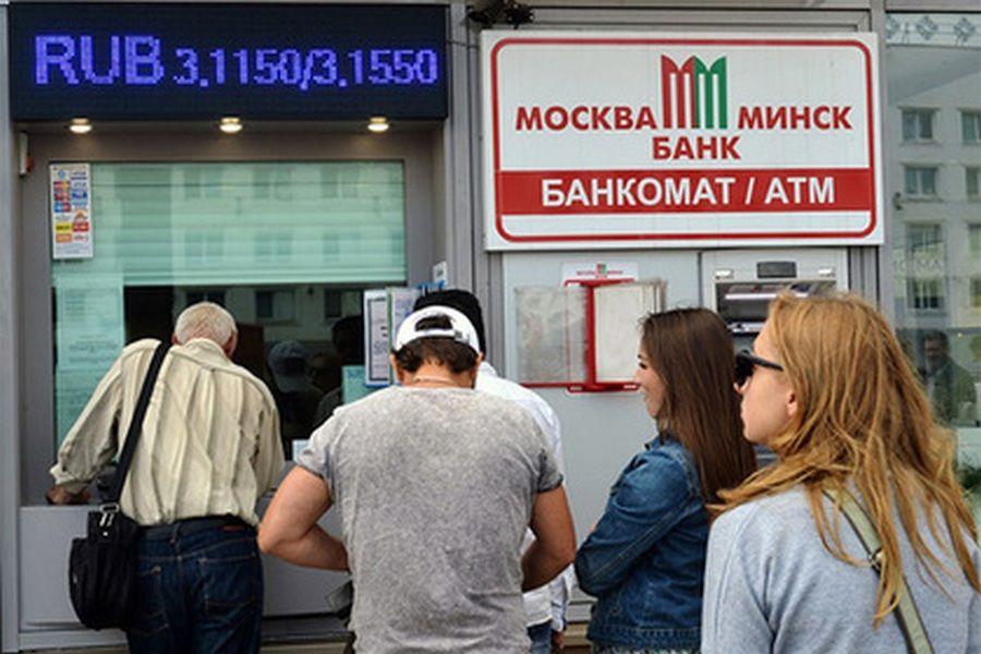 Минск рассматривает возможность отказа от российского рубля при расчете золотовалютных резервов