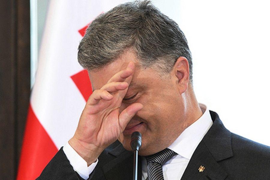 Украина компенсировала России издержки по спору на три миллиарда долларов