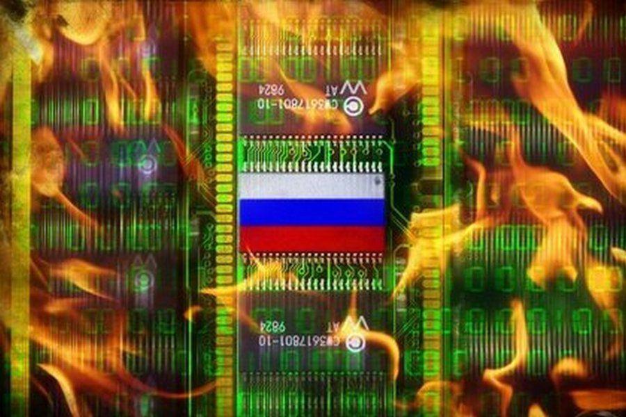 Россия потребовала объяснений от Лондона по поводу угроз осуществления кибератак