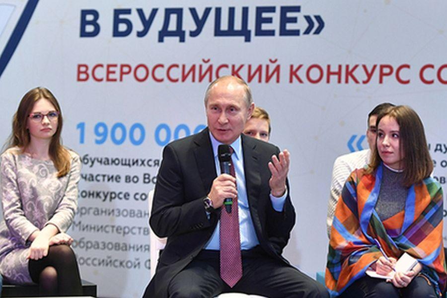 Владимир Путин пообщался с победителями конкурса школьных сочинений