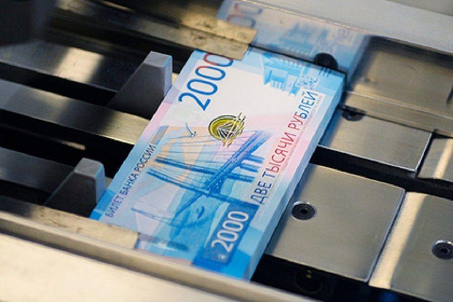 Центральный банк проинформировал о непринимающих новые деньги банкоматах