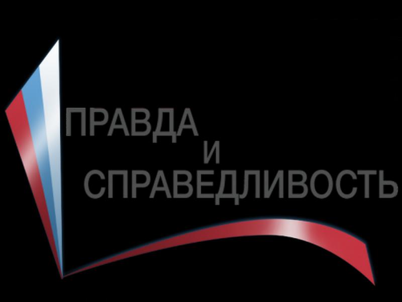 Четыре журналиста изИвановской области стали победителями Всероссийского журналистского конкурса ОНФ