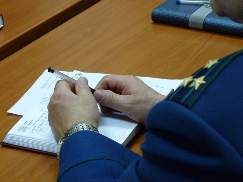 Прокуратурой Урус-Мартановского района выявлены нарушения прав детей на получение образования