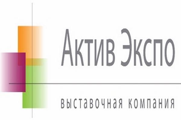 В Грозном состоится многопрофильная выставка ПРОДИНТЕР 2016