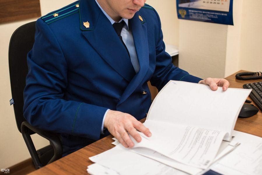 Житель Грозного пожаловался в прокуратуру на бездействие следователя
