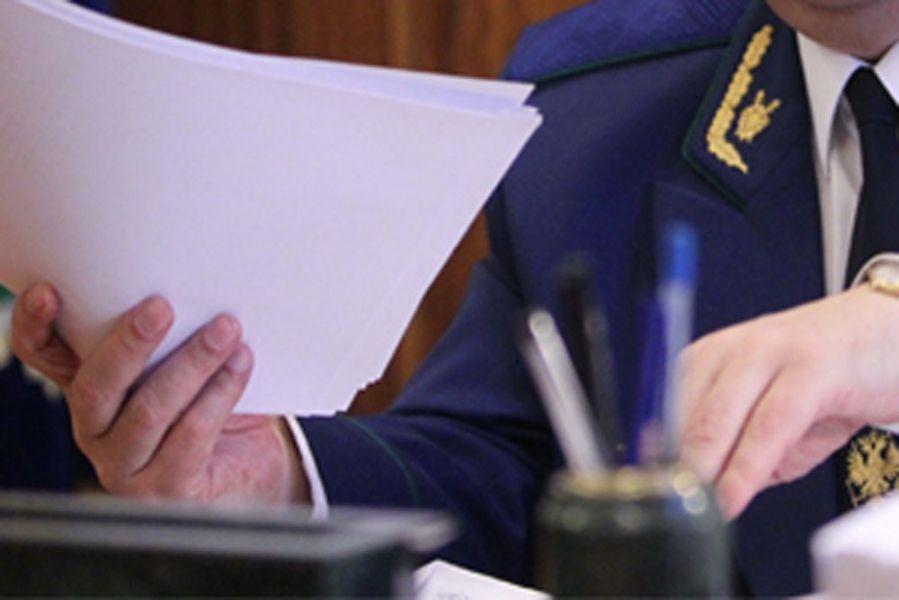 В деятельности следственного управления по г. Грозный выявлены нарушения закона