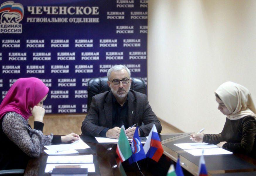Неделя приемов граждан «Единой России» пройдет во всех субъектах Российской Федерации с 27 ноября по 03 декабря