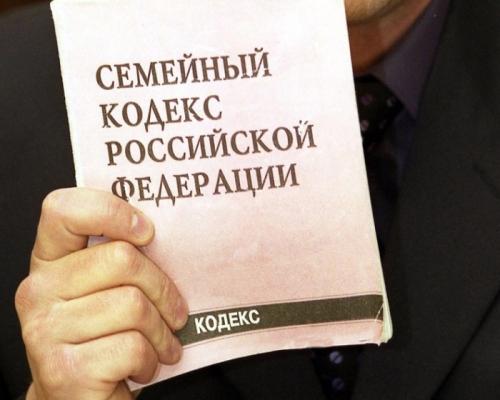 Жительницу Чечни пытались лишить родительских прав
