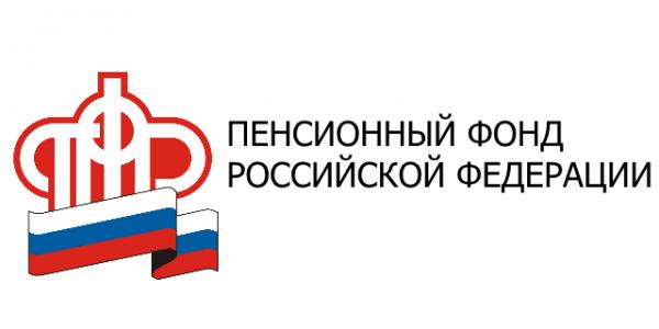 В Чечне самые высокие оценки работы Пенсионного фонда России