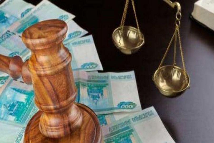 Директор МБДОУ «СОШ № 2 с. Правобережное» оштрафован за осуществление образовательной деятельности без лицензии