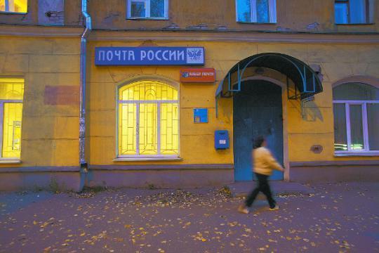 «Почта России» создала программу по борьбе с воровством