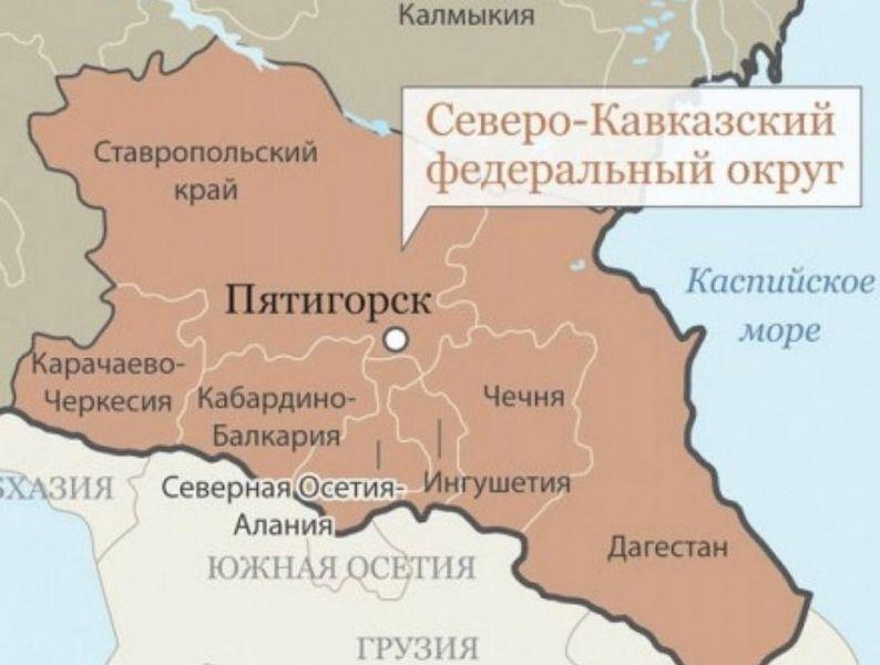 Форум «Инвестируй вКавказ» соберет предпринимателей вЧеркесске