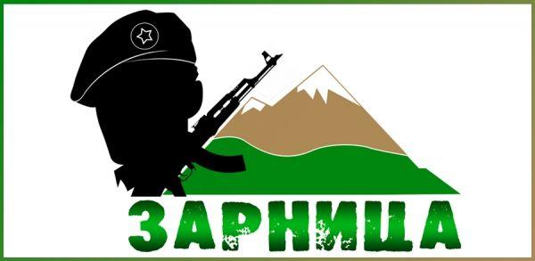 Чеченская молодежь сыграет в «Зарницу-Победу»
