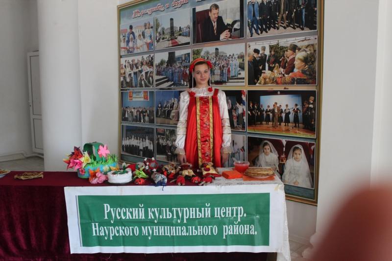 «Чеченская Республика – Дом дружбы»
