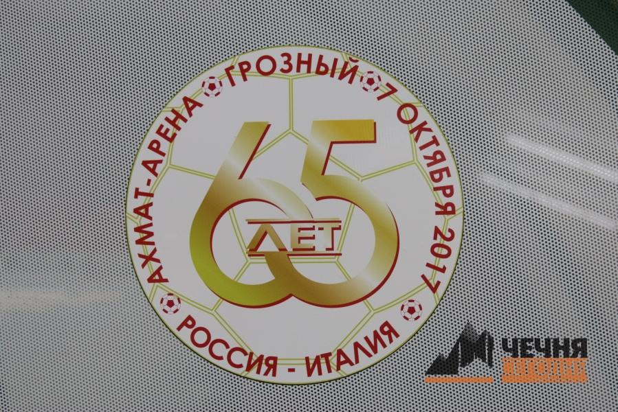 """В Грозном прошел """"Матч века"""""""