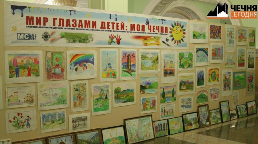 Мир глазами детей: моя Чечня
